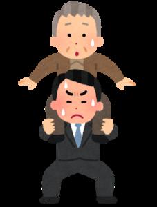未来の日本